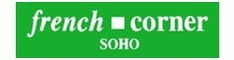 French Corner Soho Coupon