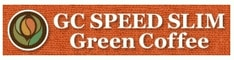 Green Coffee Extract Coupon