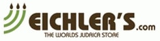 Eichlers.com Coupons