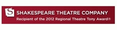 Shakespeare Theatre Coupon