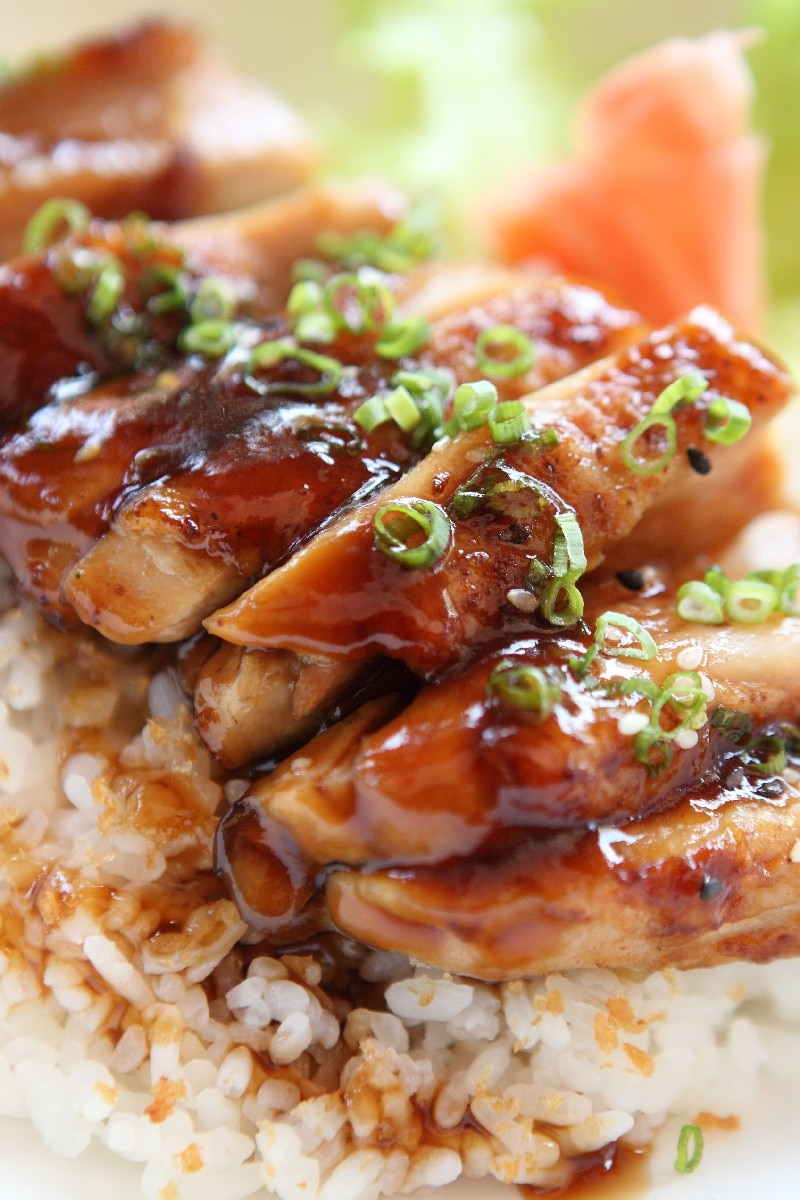 Baked Teriyaki Chicken | KitchMe