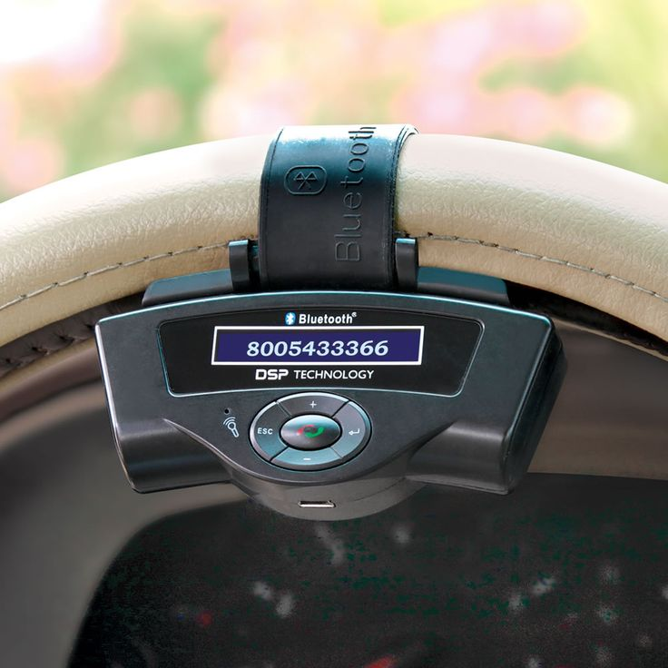 bluetooth-steering-wheel